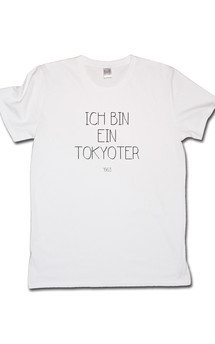 Tokyoter tee white by Civissum Product photo